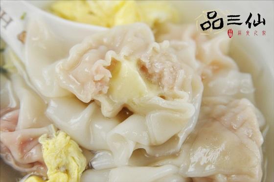 品三仙扁食蔬果-手作大美食,v扁食/生鲜之家,快英语介绍扁食简单的ppt怎么做图片