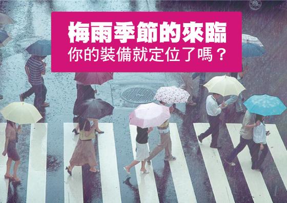 日事鮮彩時尚雨鞋套-01.jpg