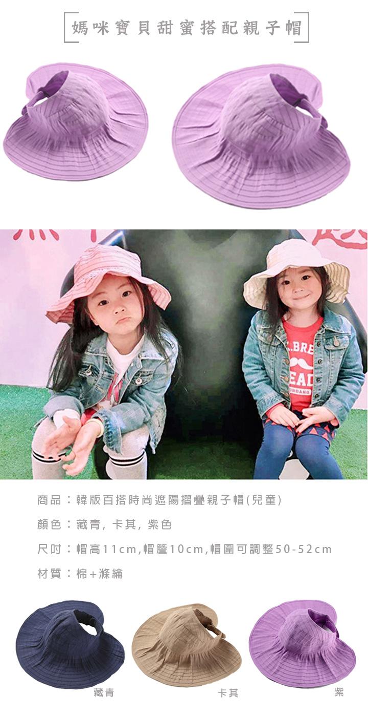 親子帽08.jpg