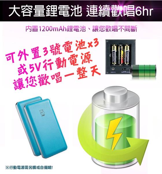 new_s15209_07.jpg