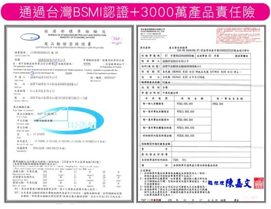new_s15209_13.jpg