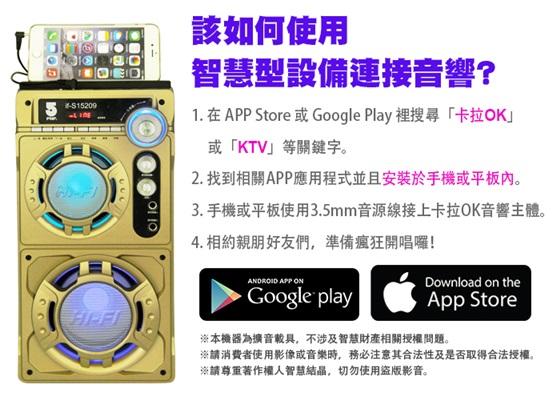 new_s15209_19.jpg