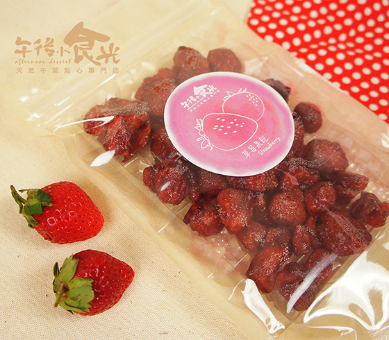 Strawberry_03.jpg