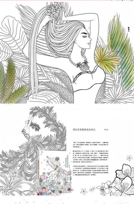 手绘画和印刷画区别