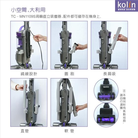 Kolin歌林/Kolin/歌林/旋風式/手持/吸塵器/無塵袋