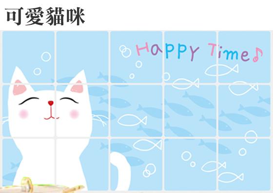 可爱猫咪/黑猫皇后/酒杯世界/多汁水梨/清新花香/玫瑰五线谱/粉红