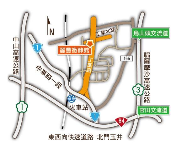麗豐微酵館/台南/觀光工廠/麗豐/台南/DIY/體驗