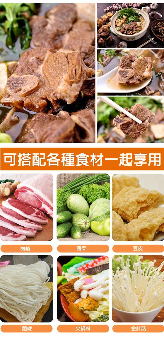金鮮/小羔羊極品羊肉爐/羊肉爐