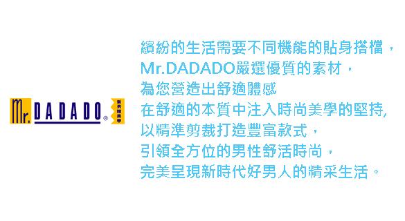 DADADO.jpg