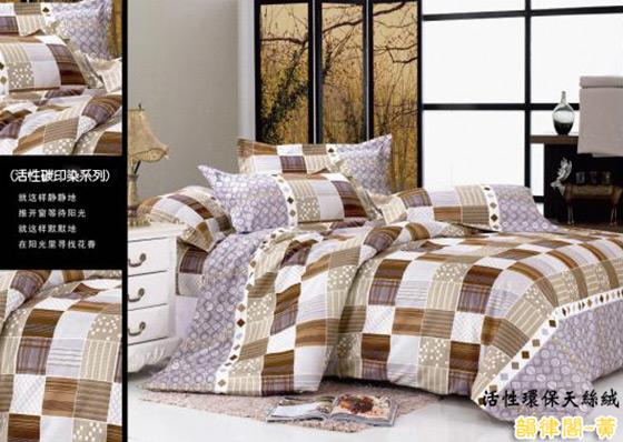 床包/芙絨棉/被套/寢具/被套床包/被套床包組/床包組/被套組