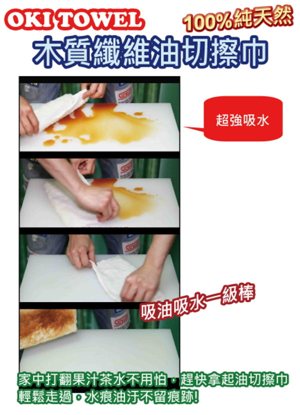 擦巾4.jpg