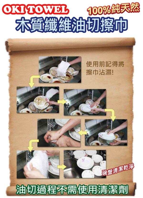 擦巾5.jpg