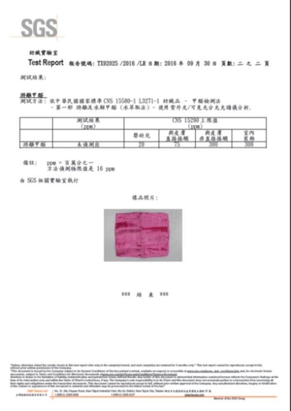 2dc6f136-40f3-4590-8872-92e4d5d66bb6.jpg