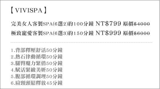 54606-MENU(1).jpg?1501049469