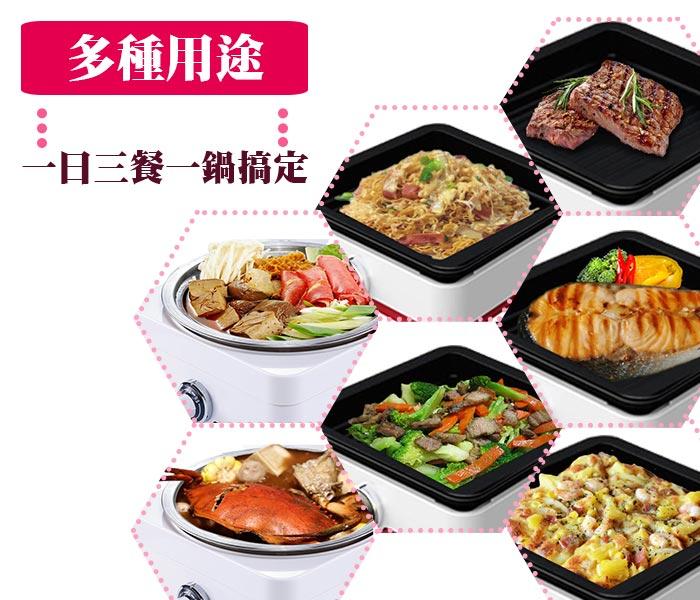 内锅采用食品级#304不锈钢 ■透明玻璃锅盖,料理过程看的见 ■过热