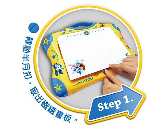 波力好聰明磁鐵組 (9).jpg