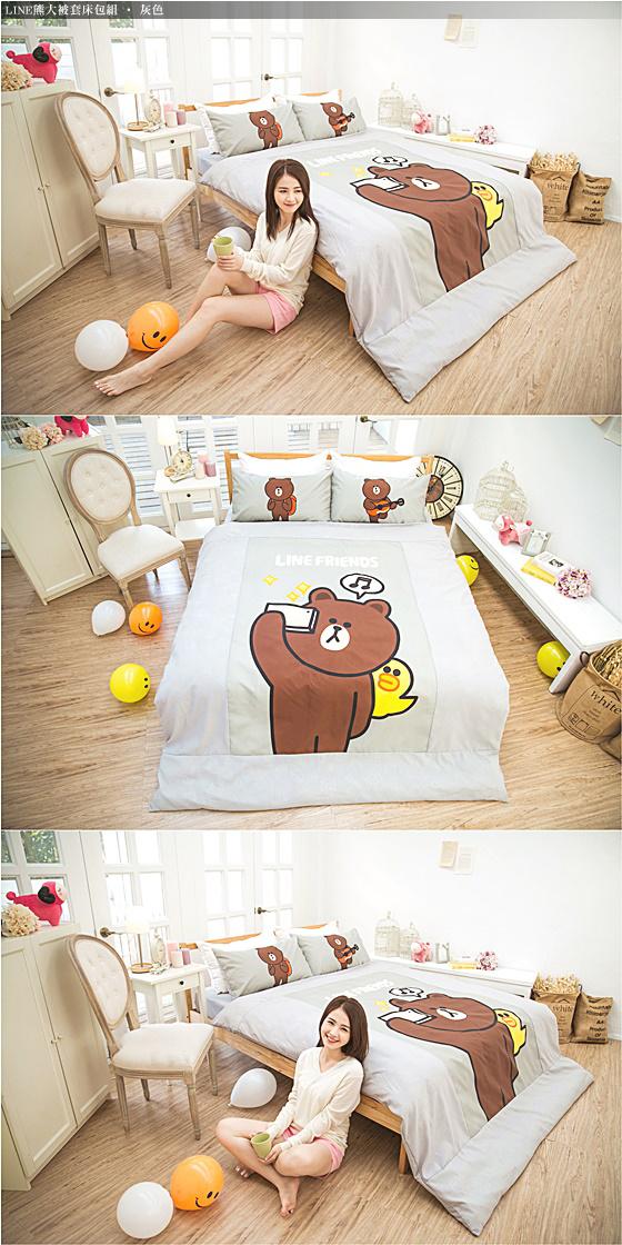 床包組/寢具/床組