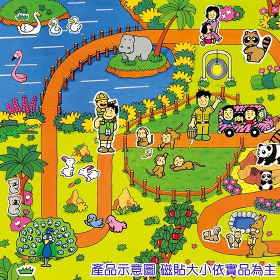 商品规格 动物游乐园   包装尺寸:29.