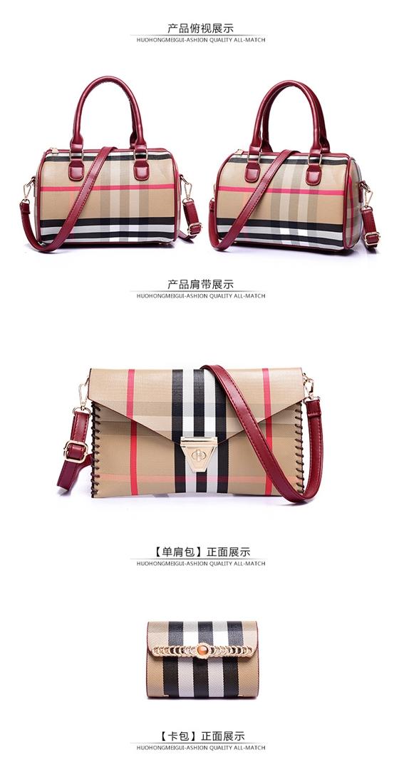 包 包包 挎包手袋 女包 设计 矢量 矢量图 手提包 素材 560_1072 竖版