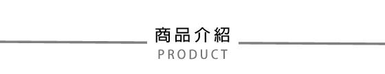 PRODUCTT.jpg
