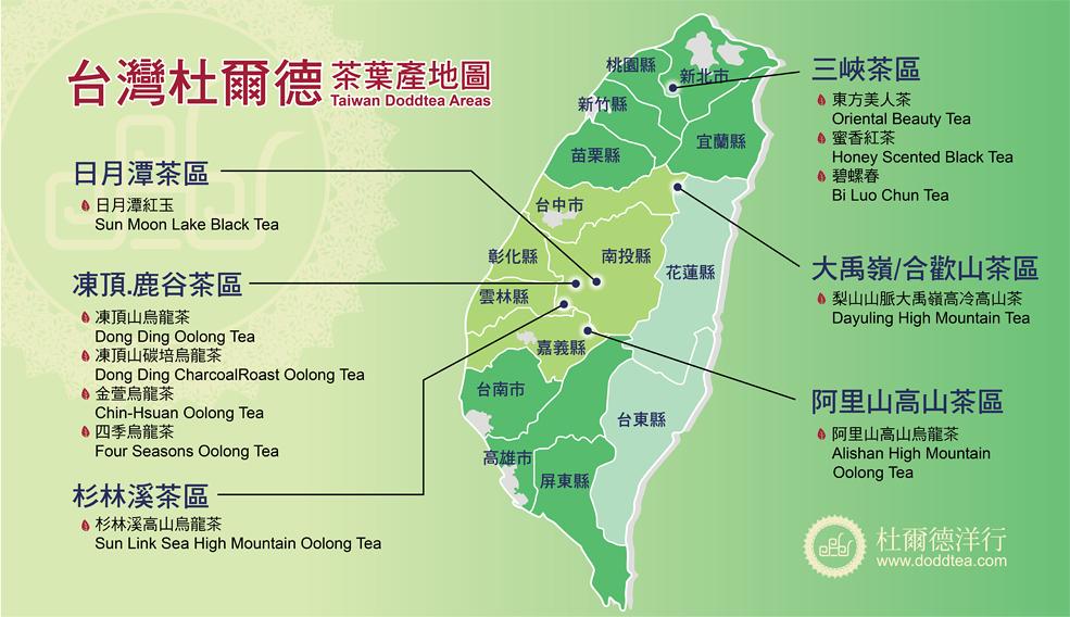台湾风景分布图片