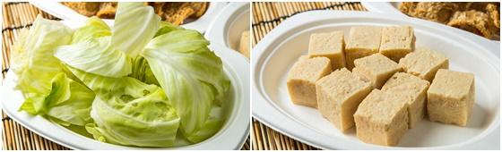 鄉村之家/外帶/外送/暖心/羊肉爐/套餐/2~3人份/高麗菜/凍豆腐