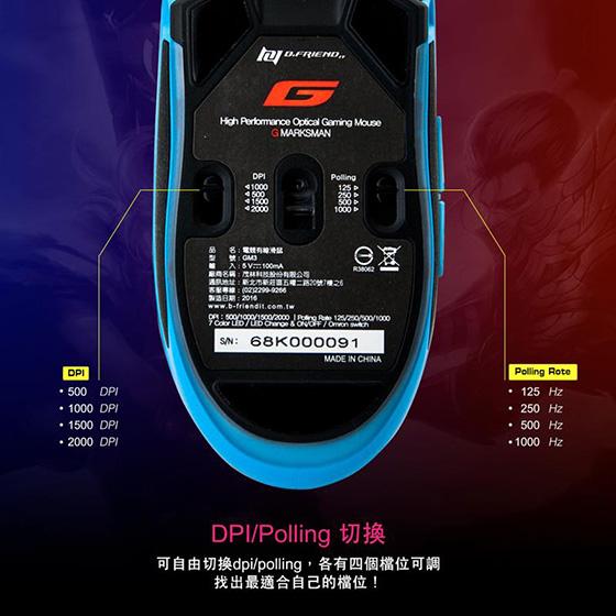 GM3-5.jpg