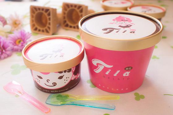 冰淇淋画图杯子步骤图片