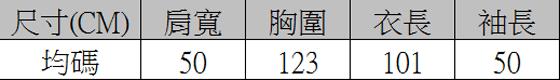 女801-3353 (8).png