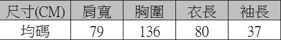 女801-3360 (8).png