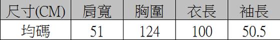 女801-3362 (10).png