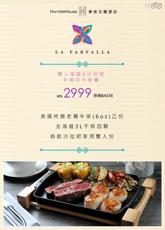 46057_menu.jpg?1497929543