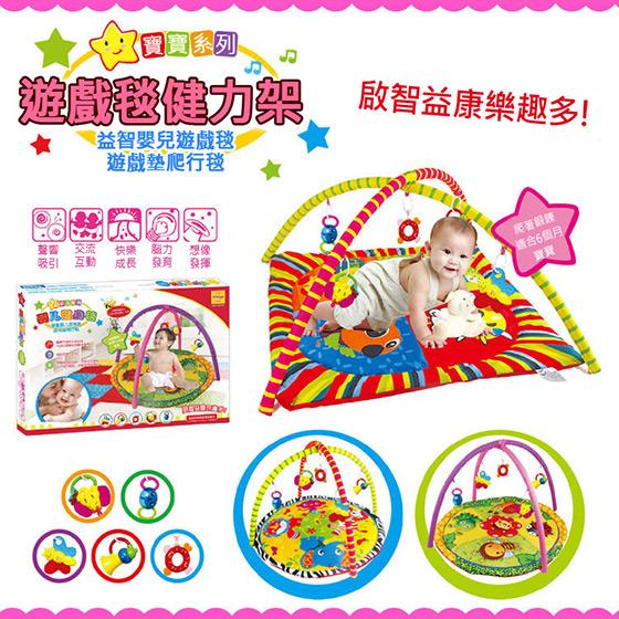 宝宝想休息的图片卡通 www.17life.com 宽560x560高