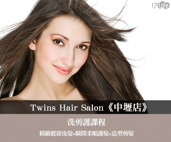 Salon hair salon toupeenseen for 901 salon prices