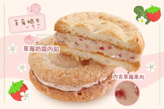 杏仁焦糖海盐盒子蛋糕展示