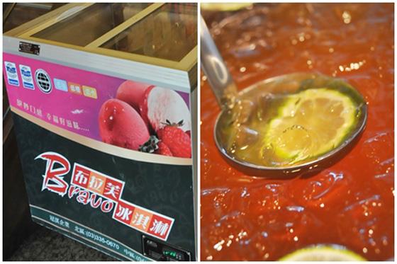 涮八方北新店/涮八方/酸菜白肉鍋/蒙古烤肉/吃到飽/上等白肉/深海鱈魚丸/手工豆皮