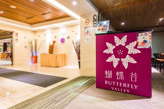 桃花園/Buffet/吃到飽/飯店