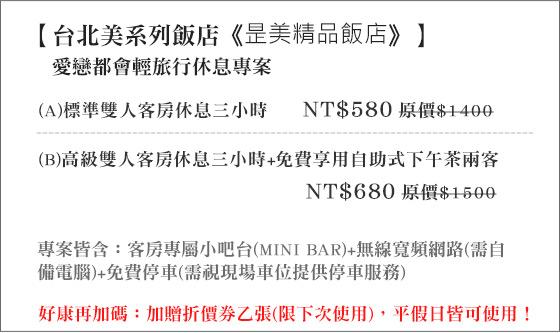 48645_menu_bottom(2).jpg?1501576250