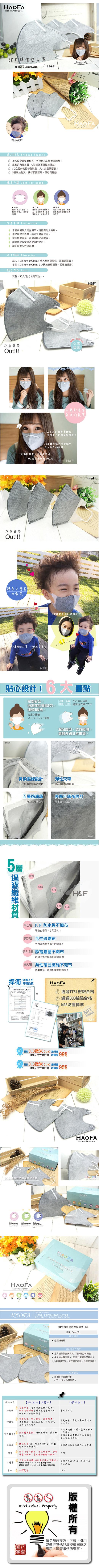 活性碳口罩團購(1).jpg