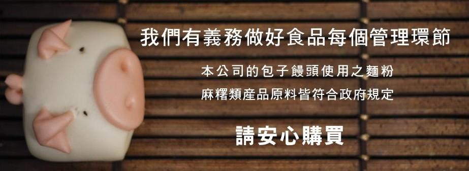 麻糬包/黄色小鸭南瓜馒头/姜饼人黑糖馒头   保存方式/期限:冷冻14天