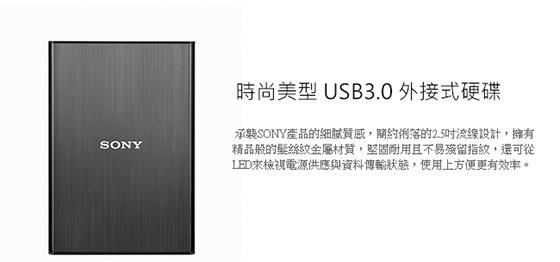 SL1-N650-01.jpg?1497862844