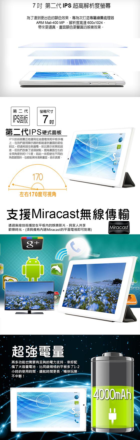 A1-769X八核架構3G通話平板-800_03.jpg
