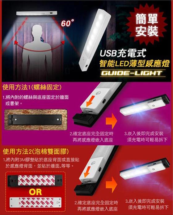 USB-LI-04-11.jpg?1497519639
