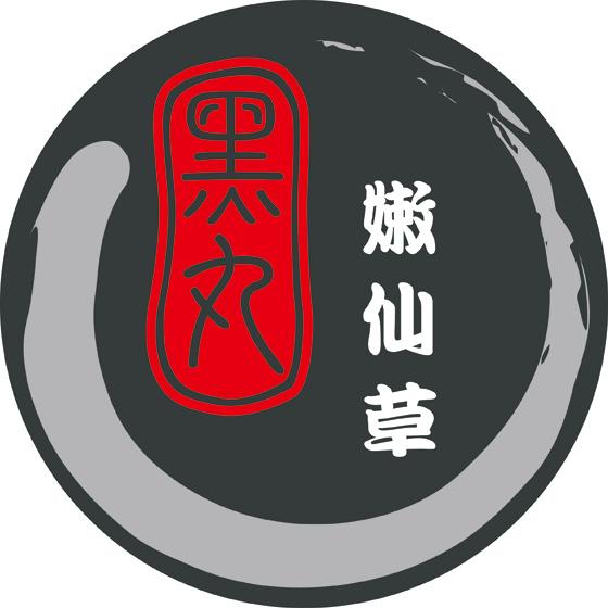 黑丸/嫩仙草/愛玉