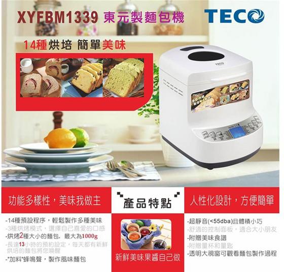 XYFBM1339-3新品.jpg