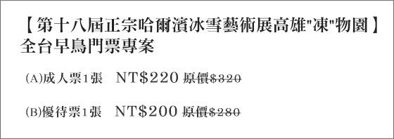57092-MENU(1).jpg?1500369183