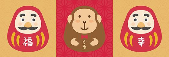 蔡家手作q包子馒头-猴塞雷礼盒,冷冻/生鲜蔬果,即食