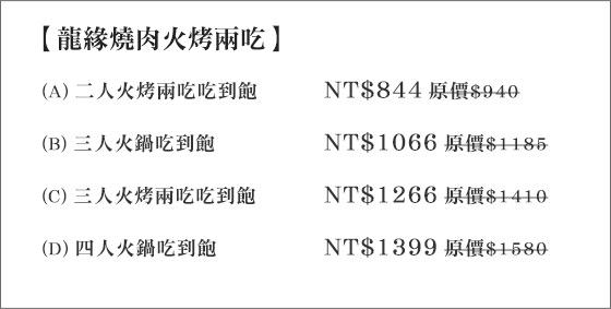55035-MENU.jpg?1500946491