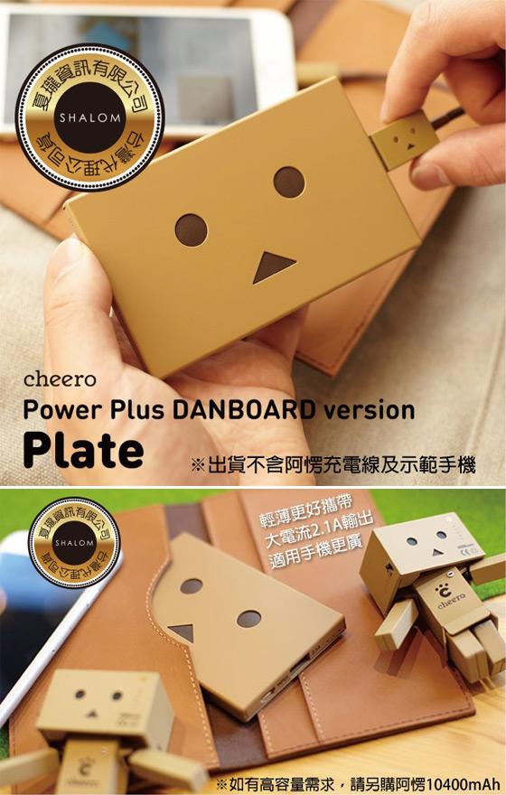 ダンボール(瓦愣纸箱) ロボット(机器人)=ダンボー,是瓦愣纸箱机器人