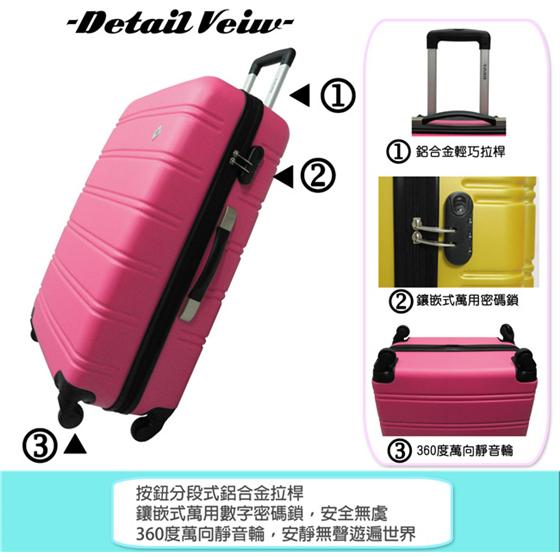 行李箱/RAIN DEER/RAIN DEER/旅行箱